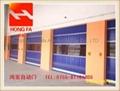 Industrial High Speed Roller Door With CE Certification  3