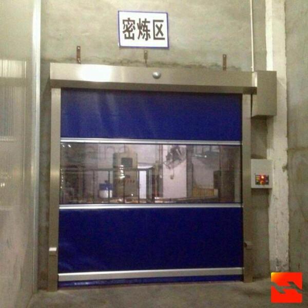Fast Shutter Rolling Door With CE Certification High Speed Door  1