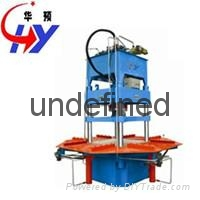 HY150-700B paving brick machine 1