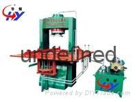 HY-150K color pavement brick making machine 1