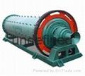 Ore mining machine