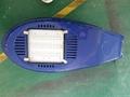太阳能LED路灯头 2