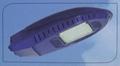 太阳能LED路灯头 3