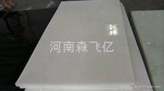 超高分子聚乙烯板材
