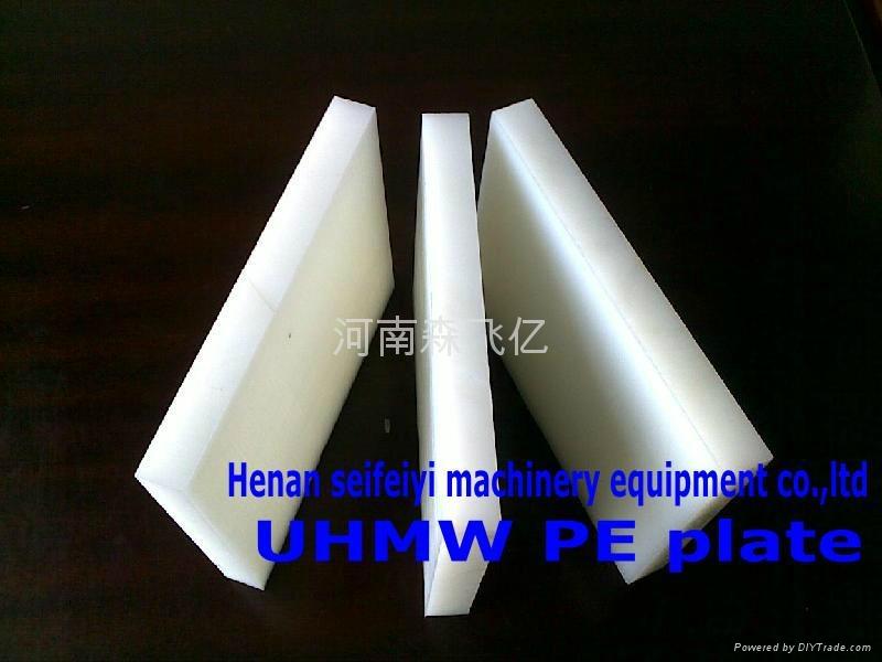 Ultra High Molecular Weight Polyethylene plate 5