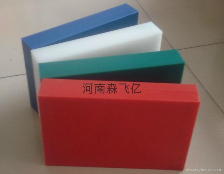 聚乙烯板材 2