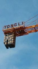 6T Tower Crane QTZ5710  with low price