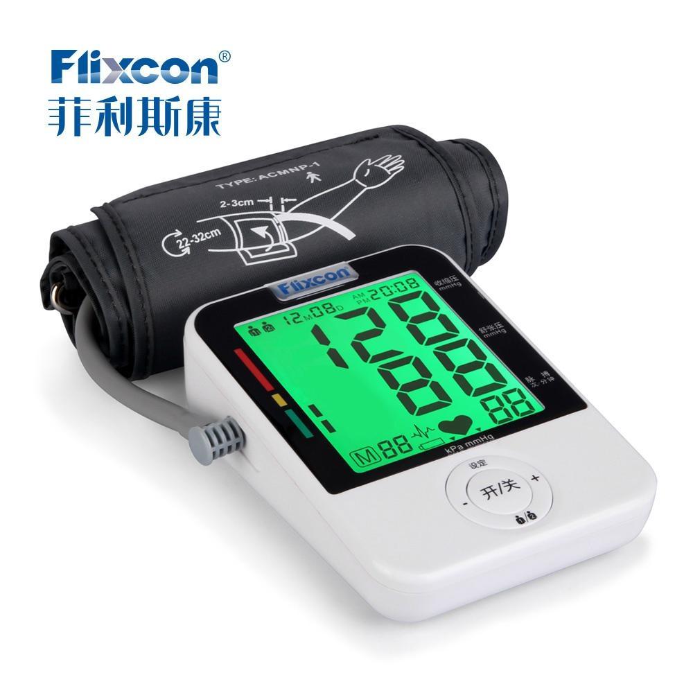 菲利斯康三色背光电子血压计 1