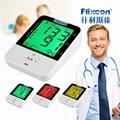 菲利斯康三色背光电子血压计 3