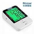 菲利斯康三色背光电子血压计 4