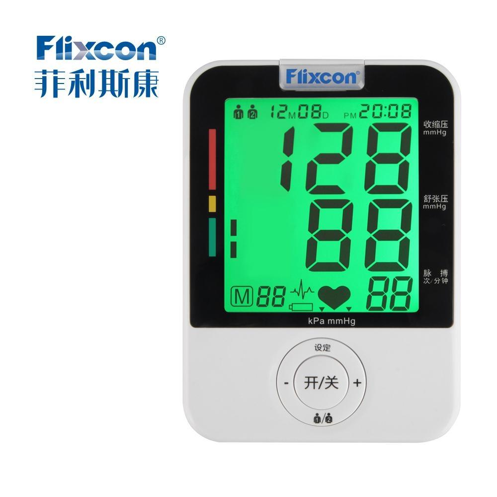 菲利斯康三色背光电子血压计 5