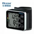 菲利斯康触控电子血压计 1
