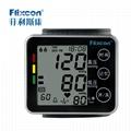 菲利斯康触控电子血压计 2