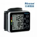 菲利斯康触控电子血压计 3