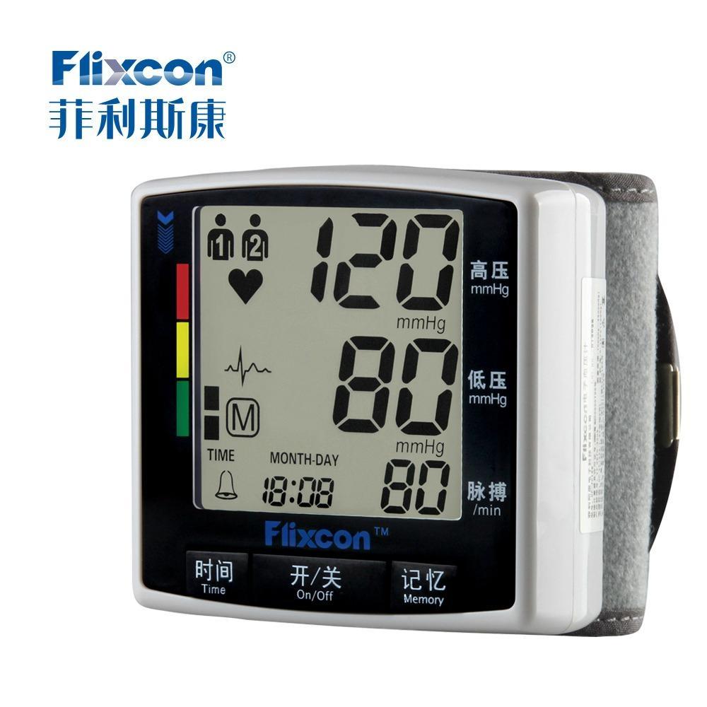菲利斯康腕式语音电子血压计 1