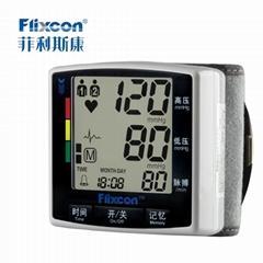 菲利斯康腕式語音電子血壓計
