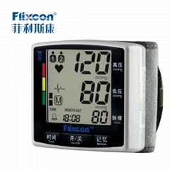菲利斯康腕式语音电子血压计
