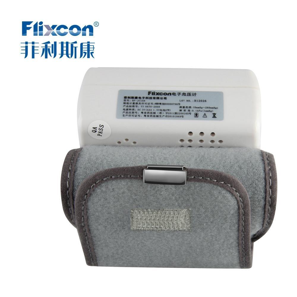 菲利斯康腕式语音电子血压计 4