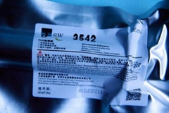 深圳市金盛偉膠粘制品有限公司