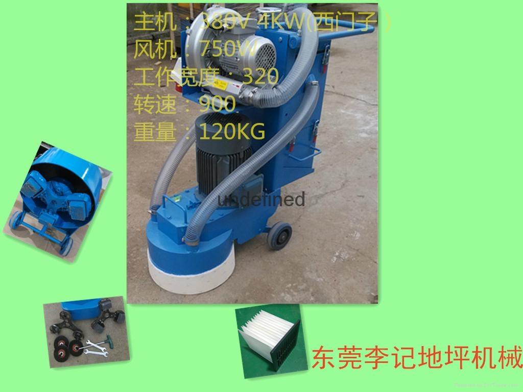 自吸塵研磨機 2