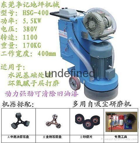 吸塵研磨機 3