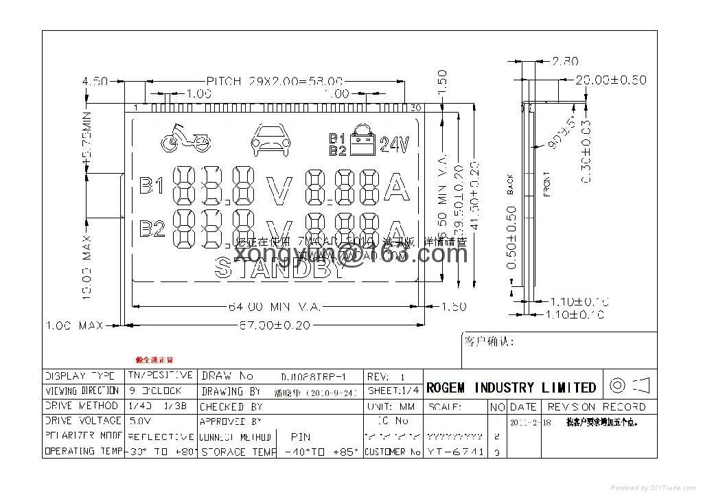 液晶顯屏模組 5