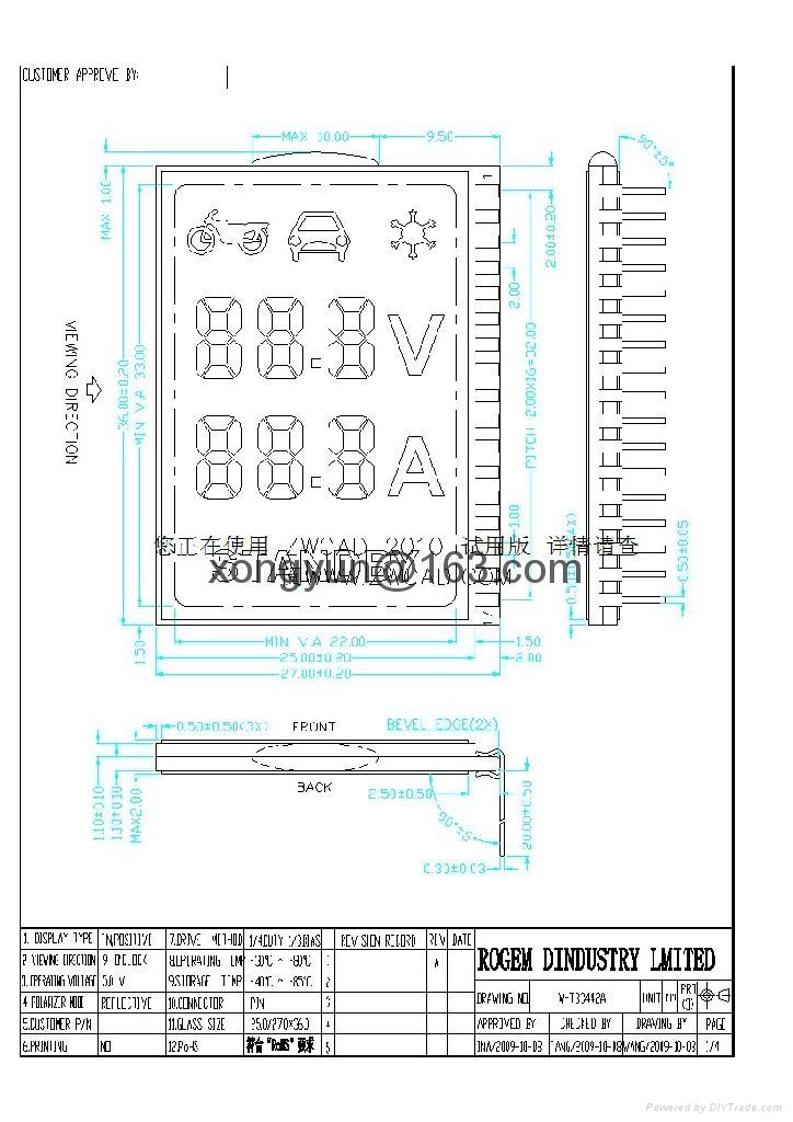 段碼液晶模組帶藍色背光 5