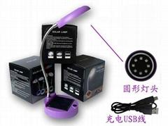 solar desk lamp SK-02-005