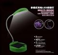 solar desk lamp  SK-03-005
