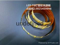 PCB板LED軟光源T8燈管自動打膠機設備