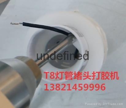 LED软灯条T8灯管自动打胶机设备 1