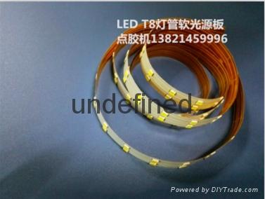 LED软灯条T8灯管自动打胶机设备 3