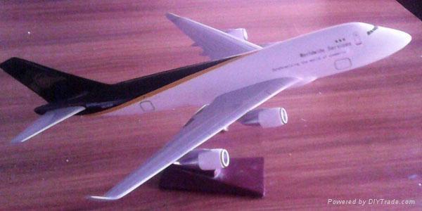 飛機手板模型 1