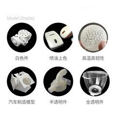 3D 打印手板