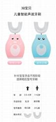 3Q baby sonic smart toothbrush for children
