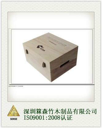 木製酒盒 2