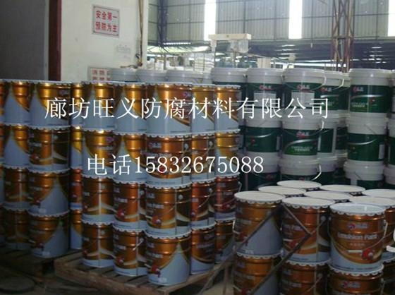 耐磨环氧树脂胶泥 1