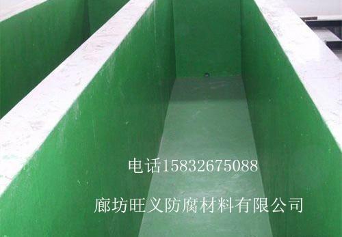 耐磨环氧树脂胶泥 3
