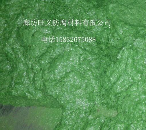 耐磨环氧树脂胶泥 5