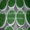 环氧玻璃鳞片涂料厂家