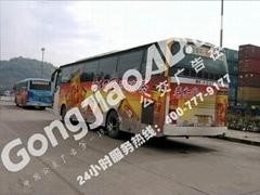 公交車身廣告