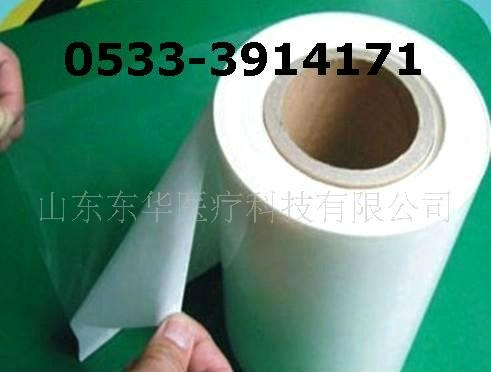 透明防水防過敏高彈性PU膜卷材 1