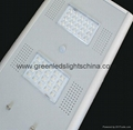 CE RoHS 5-60w All in One LED Solar Street Light With Battery 3