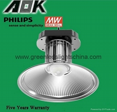 90-300W LED High Bay Light With Philips Chip