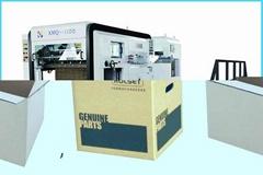 XMQ-1100 carton corrugated box flatbed automatic die cutter machine