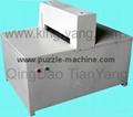 puzzle mzchine TYC22