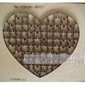 Heart Shape Puzzle die 300x260mm-80pcs
