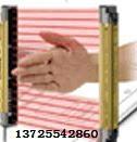 安全光幕傳感器 3