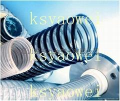 Kunshan Yaowei electronic hardware Co., Ltd.