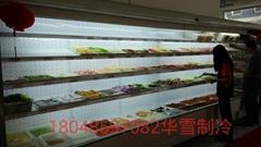 水果展示櫃